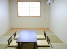 U & T Building 3 / Vacation STAY 39217, hotel in Beppu