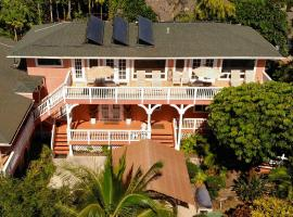 Maui Garden Oasis, villa in Lahaina