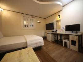 Hotel Midas, hotel cerca de Estación de tren Dongdaegu, Daegu