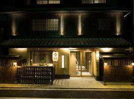 HOTEL SHIKISAI KYOTO, hotel near Kyoto International Manga Museum, Kyoto