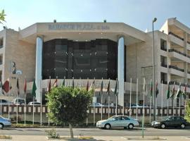 Bhadur Al Hada Hotel, hotel in Al Hada