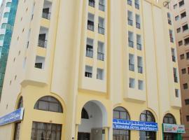 Al Buhaira Hotel Apartment, apartment in Sharjah