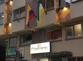 Hotel Confortel, отель в городе Армения
