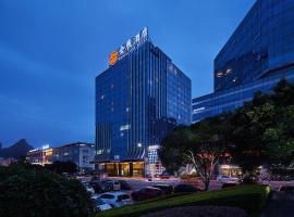 Guilin Exhibition International Hotel, hotel in Guilin