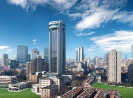 Jin Jiang Tower, hotel in Shanghai