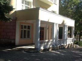 Пансионат Родина, отель в Кисловодске