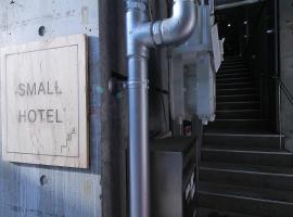 Small Hotel - Hondori shopping arcade (4C), appartamento a Hiroshima