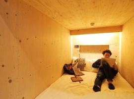Small Hotel - Hondori shopping arcade ( 4 I ), appartamento a Hiroshima