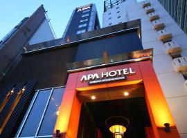 APA Hotel Shibuya Dogenzakaue, Apa hotel in Tokyo