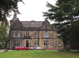Oxley Hall-Campus Residence, hotel in Leeds