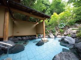 Komorebi, hotel in Otsu