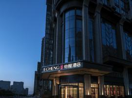 Echeng Hotel (Changsha Wujiang Tianjie), hotel en Changsha