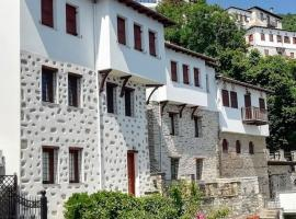 Arhontiko Olvia, hotel near Pilio Ski Resort, Makrinitsa
