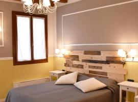 Venicegreen Agriresort, hotel near Venice Marco Polo Airport - VCE,