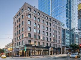 The State Hotel, hotel near Westlake Center, Seattle