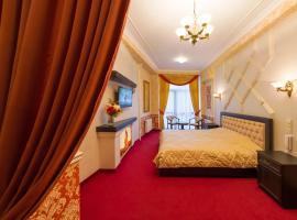 Franz Hotel, hotel in Ivano-Frankivsk