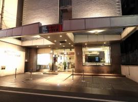 静岡タウンホテル、静岡市のホテル
