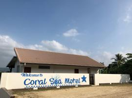 Coral Sea Motel, hotel in Luganville