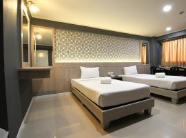 Convenient Park Bangkok, hotel near Mega Bangna, Bangkok
