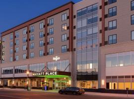 Hyatt Place Detroit/Royal Oak, hotel near GM World, Royal Oak