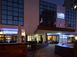 מלון עלמה -קרוב לים Hotel Alma - near the sea, отель в Нетании
