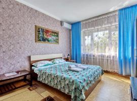 Apartment near the President's Park. Orbita-2, hotel near First President of Kazakhstan Park, Almaty