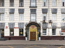 Hotel Paveletskaya Aero, hotel near Paveletskaya Metro Station, Moscow