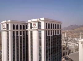 Doubletree By Hilton Makkah Jabal Omar, viešbutis Mekoje, netoliese – Abraj Al-Bait bokštai
