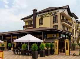 Отель Абрис, отель в Адлере, рядом находится Гоночная трасса «Сочи Автодром»