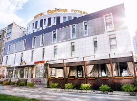 Optima Vinnytsia, отель в Виннице
