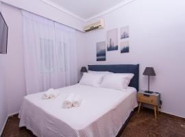 Afaia houses, pet-friendly hotel in Aegina Town
