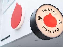 番茄溫泉旅店,礁溪鄉的住宿