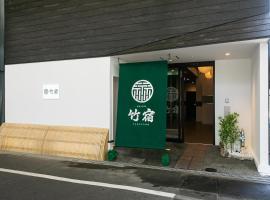 Hostel Takeyado, hostel in Osaka