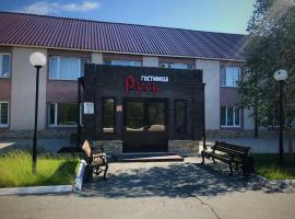 Русь, отель в Новом Уренгое
