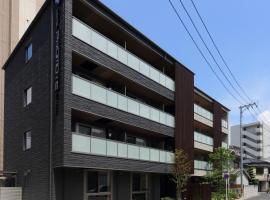 HOTEL PROMOTE HIROSHIMA, отель в Хиросиме