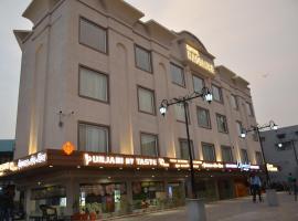 Hotel Radiance, hotel in Bareilly