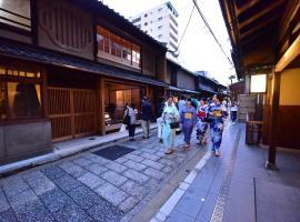 Yado Kiramachi, hotel near Kyoto Shigaku Kaikan Conference Hall, Kyoto