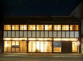 壬生宿 MIBU-JUKU Shichijo-Umekoji, apartman u gradu Kjoto