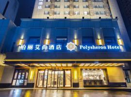 Polysheron Hotel Changsha Houjiatang Metro Station Branch, hotel v destinaci Čchang-ša