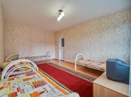 Hostel Margarita, hotel in Odintsovo