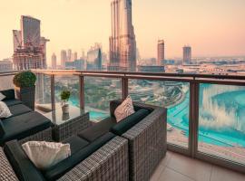 Elite Royal Apartment - The President, hotel near Bay Avenue Park, Dubai