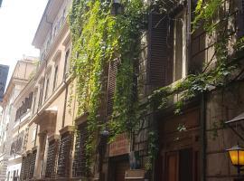 Casa Vacanze Simona vicino a Piazza Navona, holiday home in Rome