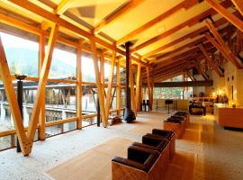 オーベルジュ土佐山 、高知市のホテル