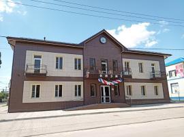 Visit Inn, гостиница в Миллерове