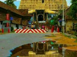 Devasthanam Lodge, hotel near Thiruvananthapuram International Airport - TRV,