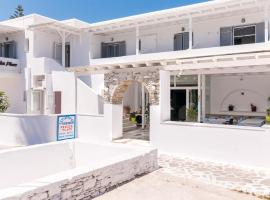 Pavlos Place, hotel near Punda Beach Club, Antiparos