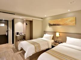Home Inn Plus Hangzhou West Lake Wushan Square Hefang Street, hotel in Hangzhou