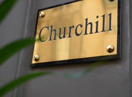 Hôtel Churchill Bordeaux Centre, hotel near Place de la Bourse, Bordeaux