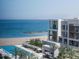Die 10 Besten Hotels In Der Nahe Von Oman Drydock Company S A O C In Maskat Oman