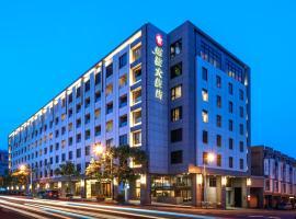 Lakeshore Hotel Hualien, hotel di Hualien City